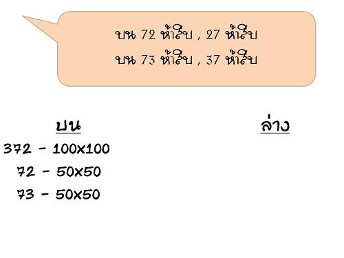 ตรวจผลสลากกินแบ่งรัฐบาล งวด 1 เมษา 54 - ผลสลากกินแบ่งรัฐบาล ตรวจหวย ผลหวย ก่อนใครที่นี่ Mthai Lotto